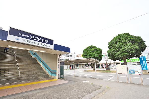 京成臼井駅北口