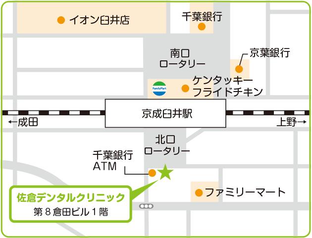 佐倉デンタルクリニック地図